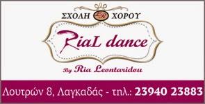 """87329405c23 ΛΕΟΝΤΑΡΙΔΟΥ ΣΩΤΗΡΙΑ """"RIAL DANCE"""" ΛΟΥΤΡΩΝ 8, 57 200 ΛΑΓΚΑΔΑΣ ΤΗΛ:  23940-23883 rialdance@gmail.com · www.rialdance.gr/ fb:  www.facebook.com/rialdanceofficial/"""